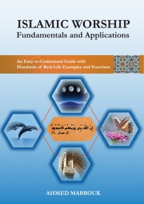 Islamic Worship: Fundamentals and Applications
