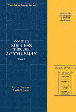 Come to Success Through Living Eman